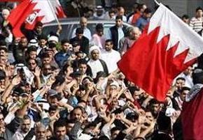 Bahreiníes al Ministro de Relaciones Exteriores: Usted es el último para hablar deterrorismo