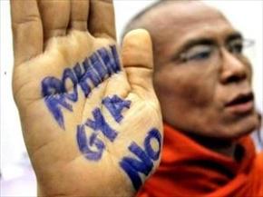 Mianmar reubica a cientos demusulmanes