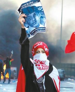 Manifestantes bareiníes piden liberación de laspresas