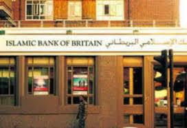 ¿Y si aplicáramos el modelo de banca islámica enEspaña?