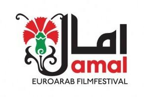 Festival Internacional de Cine EuroárabeAmal