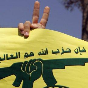 Campaña anónima de delación contra elHezbollah