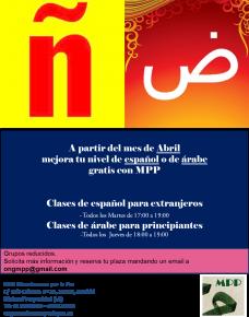Clases de árabe y español paraextranjeros