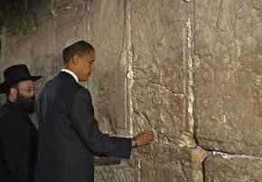 El poder oculto: De donde nace la impunidad deIsrael