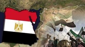 Después de Siria,Egipto