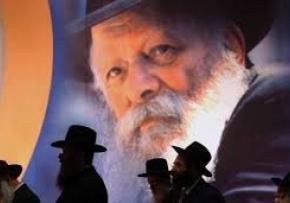 """""""¿Por qué EE.UU. Honra a un Rabino Racista?"""" Los orígenes extremistas de la educación y la participación (SharingDay)"""