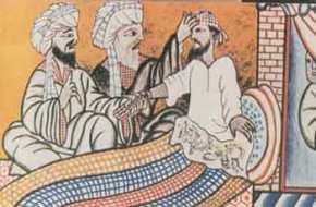 Herencia islámica: loshospitales