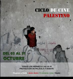 OCTUBRE: Mes de cine palestino enMPP