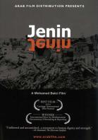 JENIN_JENIN_PPPA