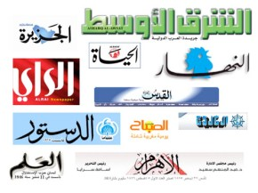 Prensa árabe: Preocupaciones por la amenaza terrorista e interés por el pacto y las relaciones conIrán