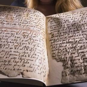 Hallados en la Universidad de Birmingham fragmentos del Corán más antiguo delmundo