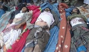 Yemeníes presentarán demanda contra líderes saudíes en elTIP
