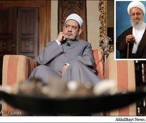 Ayatulá Makarem Shirazí Elogia en una Carta los Esfuerzos de Sheij de al-Azhar para Materializar la Unidad entre losMusulmanes