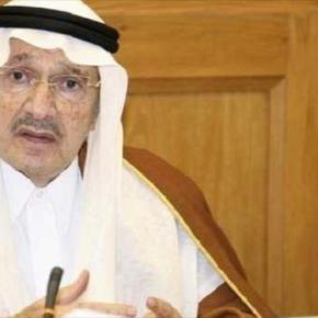 Texto completo: Destituido príncipe heredero saudí denuncia en un comunicado agresión militar aYemen