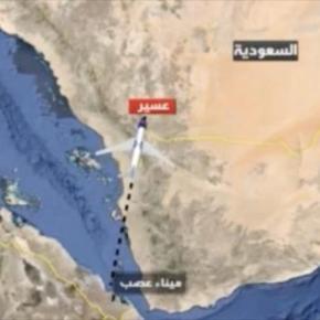 Israel envía armas a Arabia Saudí desde islas alquiladas enEritrea