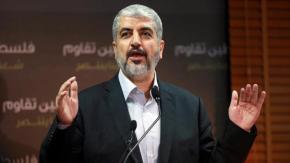 HAMAS pide a Rusia intervenir para detener agresionesisraelíes