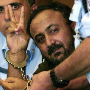 No habrá paz hasta que acabe la ocupación israelí de Palestina. MaruánBarguti