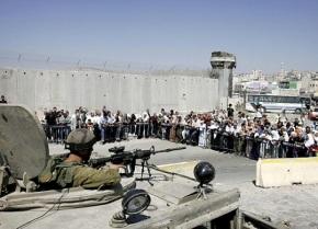Israel, Un EstadoCarcelario