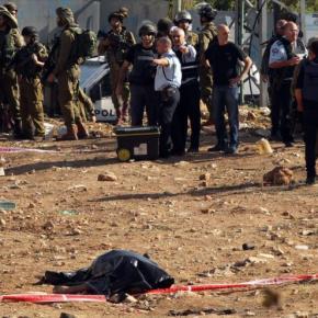 Apodan como 'Terminator' a militar israelí tras matar a tres palestinos en dossemanas