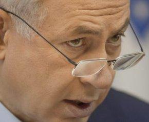 Israel suspende contactos con la UE sobre el proceso de paz conpalestinos