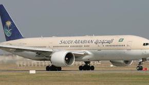 Servicios de Inteligencia Saudíes Confirman que España es Objetivo delDaesh