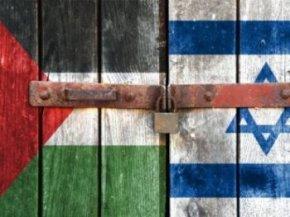 La Solución de Dos Estados en la Palestina Histórica ha Fracasado. ¿Y ahoraqué?