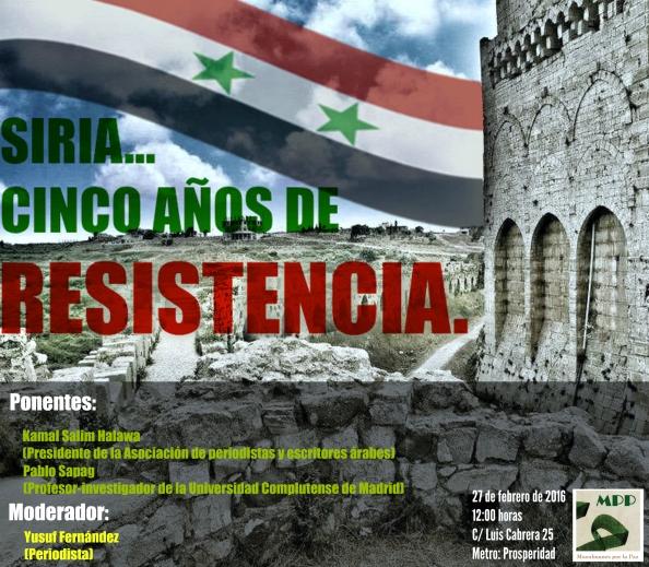 Cartel Siria 1