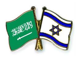 La histórica relación entre Arabia Saudita y el Shin Betisraelí