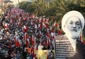 """Los Bahreiníes Salen a las Calles para Expresar su Respaldo al Ayatulá IssaQassim"""