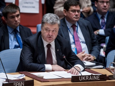 Security Council meeting: The situation in the Middle East President of Ukraine Petro Poroshenko