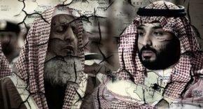 Narco Wahabismo al Servicio del Terrorismo ImperialistaGlobal