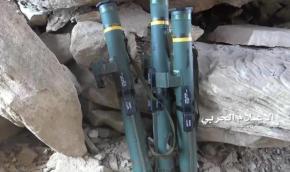La existencia de armamento español en Yemen sitúa a España en el punto demira