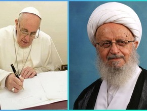 """Papa Francisco Responde a Carta de Ayatulá MakaremShirazi"""