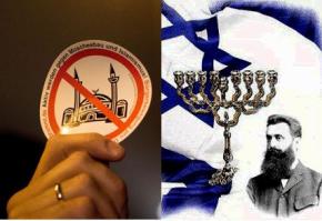 Sionismo e islamofobia