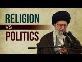 Religion y politica. ImamJamenei.
