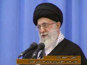 Narraciones sobre la muerte. Imam Jamenei.español.