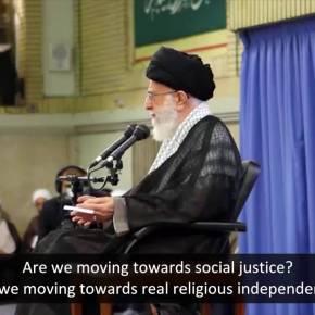 La Política de la cultura. Imam Jamenei. SubEsp/Eng