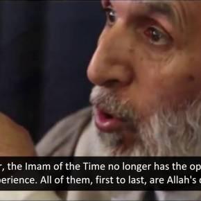 La formación de las Fuerzas del Imam Mahdi (P). Agha Mahdi Taeb SubEng/Spa