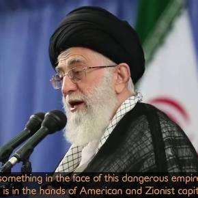 Imam Jamenei. La guerra suave contra la mafia de los medios.spa/eng