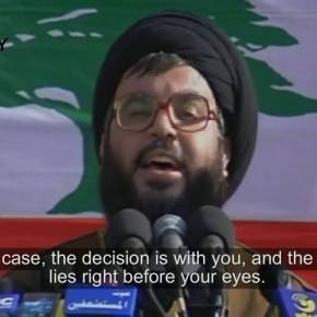 """Sayed Hasan Nasrallah. """"israel es más débil que una telaraña""""Esp."""