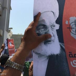 """""""El Pueblo de Al-Diraz se Manifiesta en Apoyo al Sheij IssaQassim"""""""