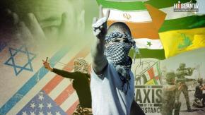El Eje de la Resistencia atemoriza a EEUU y susaliados