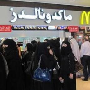 Cinco países europeos votaron por la adhesión de Arabia al Consejo de Derechos de las Mujeres de laONU