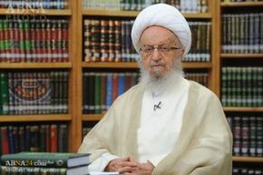 Ayatolá Makarem Critica la Inhumana Respuesta Estadounidense tras los Ataques Terroristas enTeherán