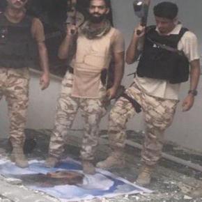 Profanación de Mezquita Shiíta por Fuerzas de Régimen Saudí en AlAwamiyah