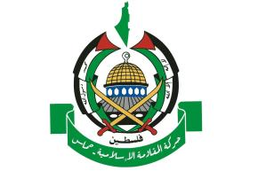 Irán y Hamas abren una nueva página en susrelaciones