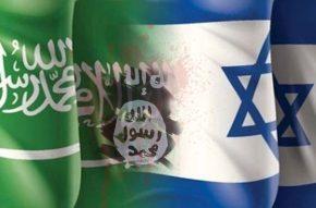 DIARIO BRITÁNICO HABLA SOBRE LA COMPLICIDAD ENTRE ARABIA SAUDÍ E ISRAEL, Y EL RESPALDO AISIS.