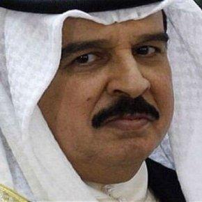 Rey de Bahrein Opuesto al Boicot contra Israel y Anuncia Disposición para Normalizar Relaciones con el Régimen delApartheid