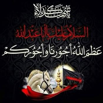 temuco muslim Get prayer times in santiago calculate islamic namaz timing in santiago, chile for fajr, dhuhr, asr, maghrib and isha - muslim world league (mwl.