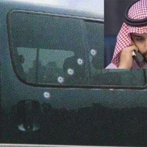 Sobrevive Mohamed Bin Salman a Intento deAsesinato